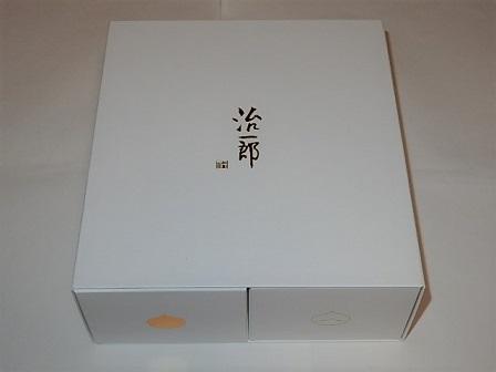 P9290001.JPG