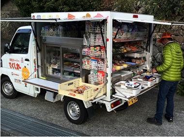 kinshostore_tokushimaru3.png